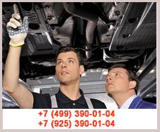 Юридическая помощь гарантийный ремонт автомобиля
