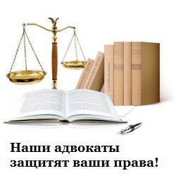 Как не лишиться водительских прав в суде