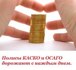 Взыскать со страховой компании деньги в Москве помогут наши автоюристы