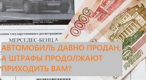 Помощь автоюриста и автоадвоката в Москве