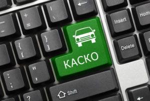 Помощь автоюриста в Москве - нет выплаты по КАСКО
