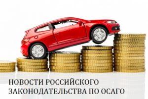 Претензия к страховой компании по ОСАГО