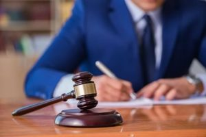 Суд по административным нарушениям