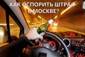 Передача права управления транспортным средством лицу в состоянии опьянения